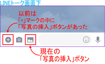 20180322_LINEの写真がファイル名に�A.png